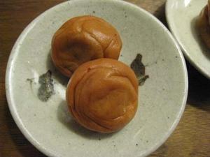 Umeboshi1
