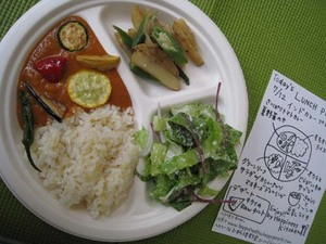 Catering_2009_7_12_2